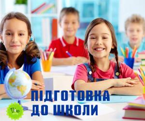 school-fb